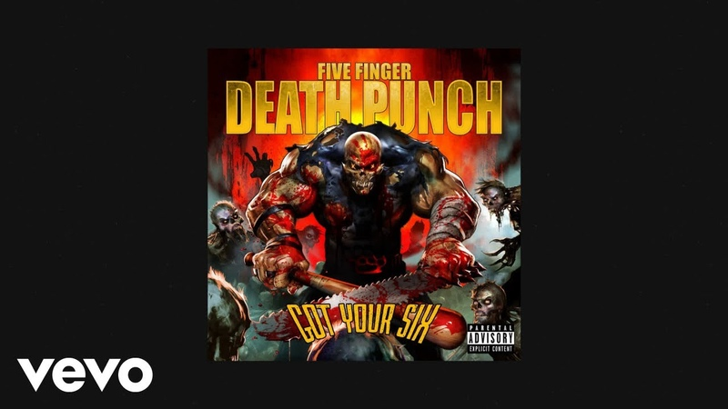 Five Finger Death Punch - Question Everything (Official Audio)