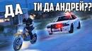GTA 5 Online - ГОРОДСКАЯ МАСКИРОВКА. 2 РАУНДА И ПОДСТАВА ОТ КОПОВ! БУЛКИН ЗАТРОЛЛИЛ МЕНЯ В РП ЕЗДЕ!