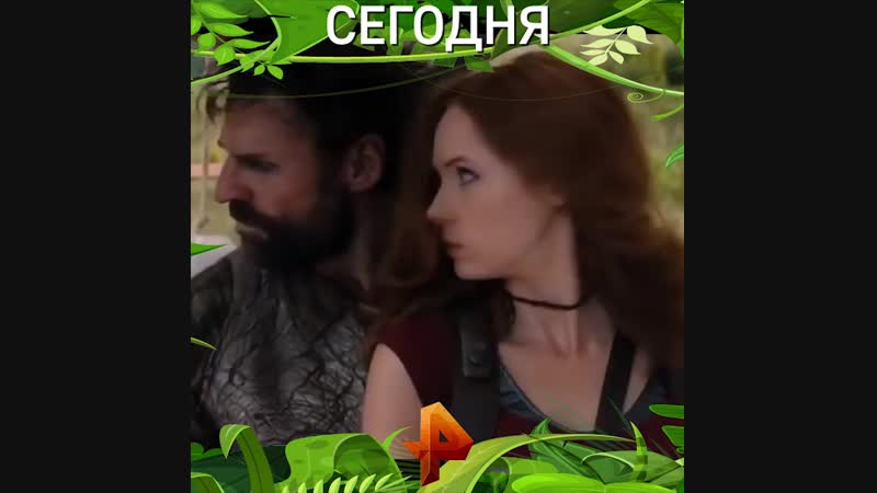 Джуманджи Зов джунглей 9 февраля на РЕН ТВ
