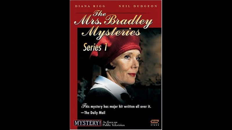 Миссис Брэдли (5 серия)Mrs Bradley Mysteries - The Worsted Viper