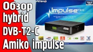 Обзор гибридной приставки Amiko Impulse T2 C для приема цифровых каналов