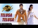 Telusa Telusa Full Video Song ¦¦ Sarrainodu ¦¦ Allu Arjun , Rakul Preet, Catherine Tresa