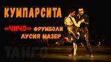 Танго легенды. Восхитительное исполнение Кумпарсита. Мариано