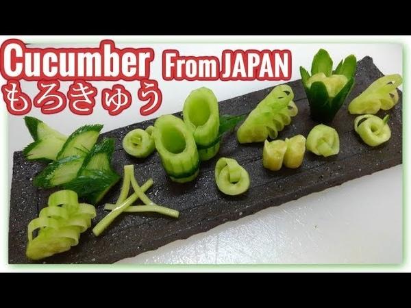 細工もろきゅう七種 7 varieties of decorations of cucumbers【胡瓜】