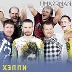Uma2rmaH альбом Хэппи