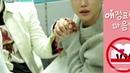 15 BobHwan hot scene Bobby Jinhwan