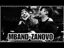 MBAND-ЗАНОВО