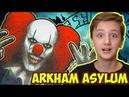 ПЯТЬ НОЧЕЙ В АРКХЕМ / Five Nights at the Asylum ARKHAM 1