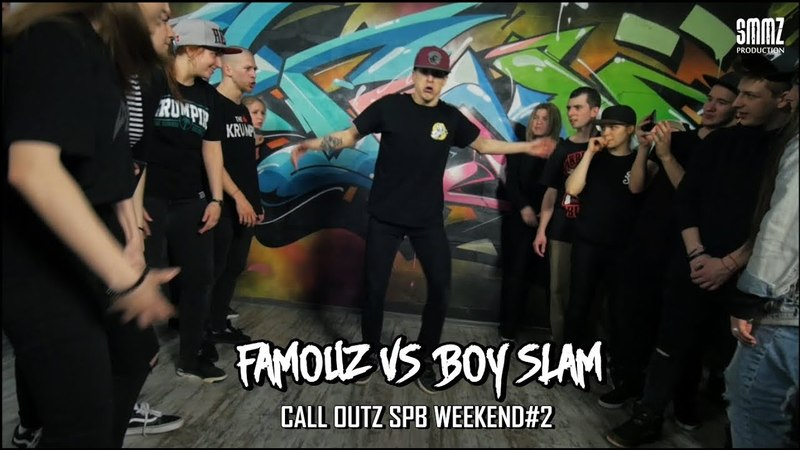 FAMOUZ vs BOY SLAM || CALLOUTZ SPB WEEKEND2