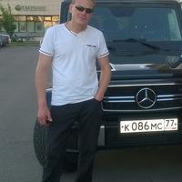 Вячеслав Скачков
