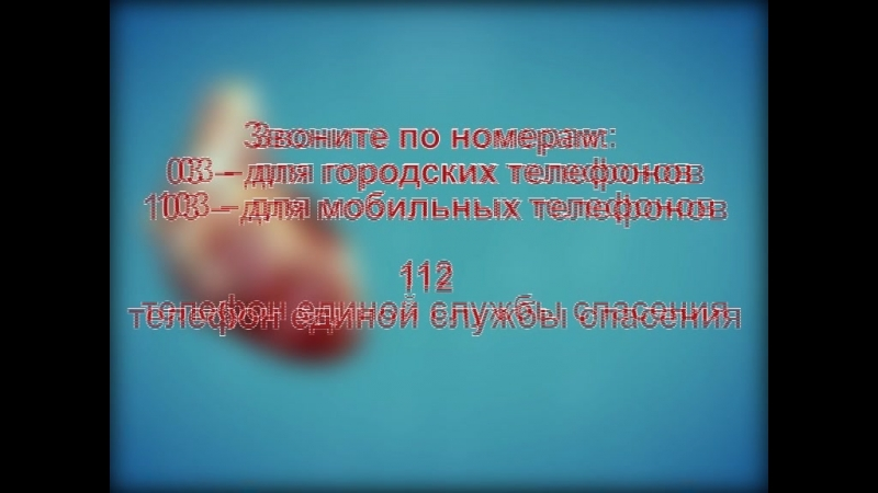Профилактика сердечно-сосудистых заболеваний-3