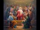 Царю Небесный на греческом