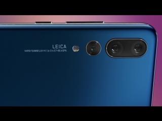 Huawei P20 и P20 Pro #видетьбольше