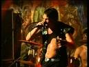 Король и Шут Разбойники Ели мясо мужики 1999