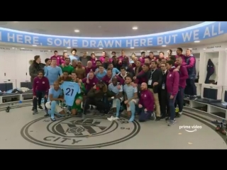 One team, one dream. - - All or Nothing Manchester City - watch now on PrimeVideo