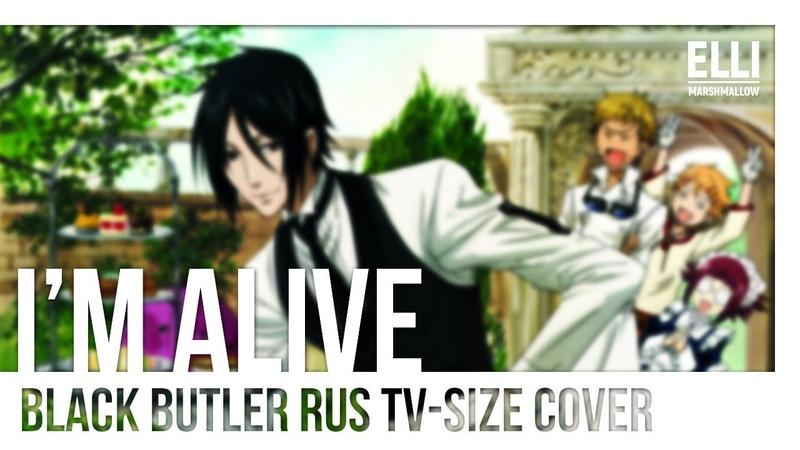 Misato Elli - Im Alive [Black Butler RUS TV-size]