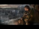 S.T.A.L.K.E.R. Call of Pripyat - Прохождение №3