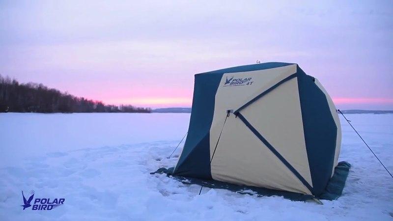 Polar Bird winter tents Зимние палатки Polar Bird