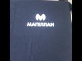 печать футболок для Магеллан