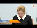Заседание СПЭК с участием Людмилы Воловой
