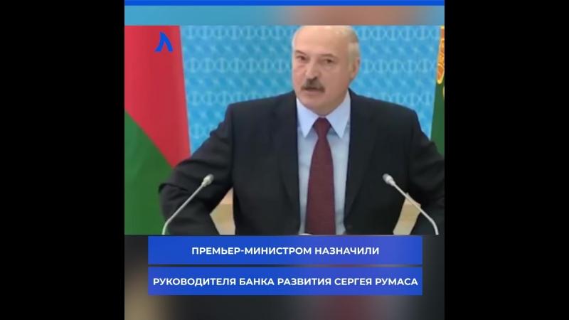 Лукашенко разогнал правительство   АКУЛА