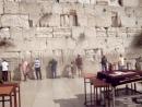 ИЗРАИЛЬ ИЕРУСАЛИМ СТЕНА ПЛАЧА КЛАДУ ПОЖЕЛАНИЯ