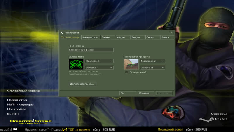 Counter-Strike 1.6 5×5 Подготовка к Плей-офф MGSL!