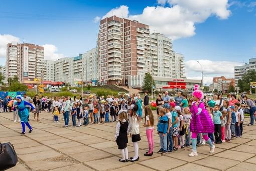 День знаний в Усть-Илимске