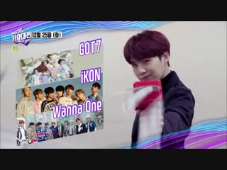 181209 2018 SBS Gayo Daejun Line Up Preview by BTS