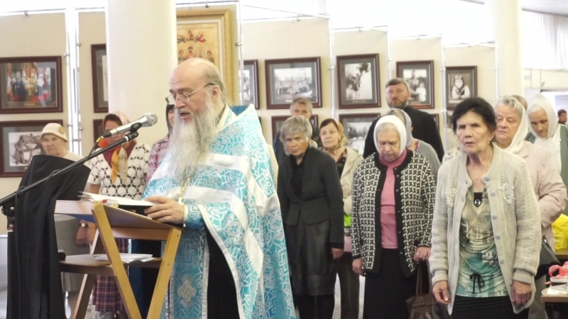 Молебен на православной выставке-форуме в СКК 14 августа 2018.