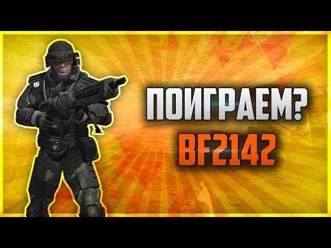 Вечерние поигрушки 5   Дядя Олег пошел на сервер   BF2142