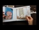 Альбом первого года жизни для малыша Давида
