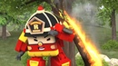 Робокары - Рой и пожарная безопасность - Берегись молнии Огонь, который нельзя потушить водой