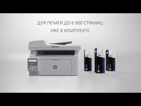 HP LASERJET ULTRA MFP M134FN|M134a
