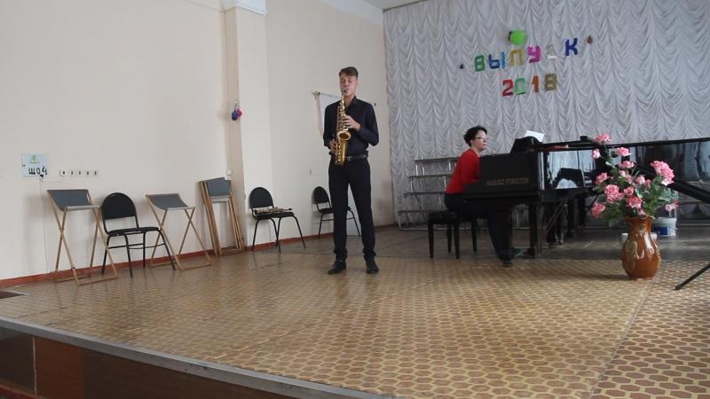 Claude Smith, Fantasia - Mineev Vladislav