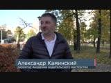 Директор Kaminsky Driving Academy Александр Каминский комментирует ужесточение ПДД для РИА Новости