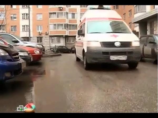 Прокурорская проверка - Столкновение (Эфир от 17.05.2011)
