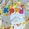 Детский литературно-художественный журнал Kipinä