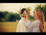 Целомудренные Муж и Жена.Александр Хакимов.
