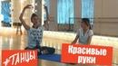 Красивые руки Как развить балетные руки Упражнения от балерины Анны Окуневой