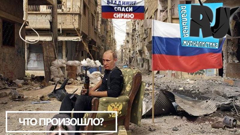 Путин объявил войну своему народу Самый богатый мэр в РФ Что произошло