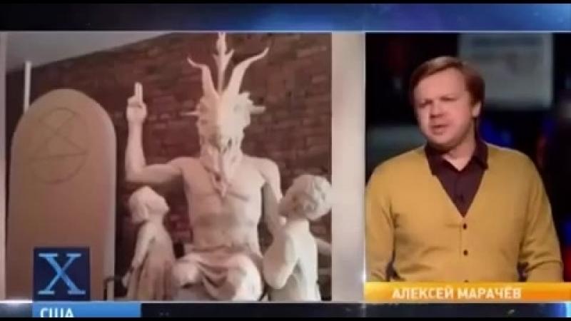 Сатанисты требуют разрешить им проповедовать в школах