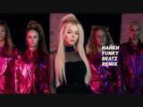 Алина Гросу - Найки FunkyBeatz Remix