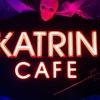 Катрин-кафе