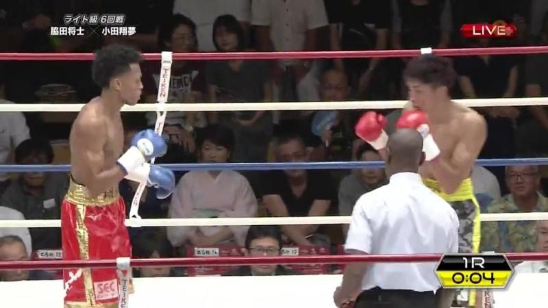 Shawn Oda vs. Masashi Wakita (Dynamic Glove - Iwasa vs. Doheny)