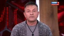 Андрей Малахов Прямой эфир Сергей Рогожин об истории с Казаченко Плохое борется с еще более плох