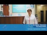 Гинеколог - эндокринолог Кочарян Эмилия