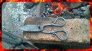 Кованые ножницы Процесс изготовления заготовки Стальная грань 18 22 04 2017