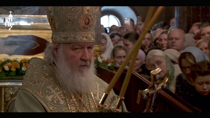 Святейший Патриарх Кирилл совершил Литургию в Саввино Сторожевском монастыре