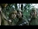 Фильмы про ВОЙНУ 1941-1945 ОТРЯД МОЛДОВАНОЧКАРусские военные фильмы про войну